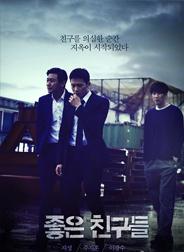 韩国电影展