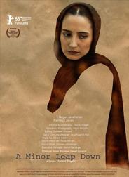 伊朗人文展