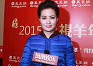 雷佳大赞哈文:她非常有前瞻性