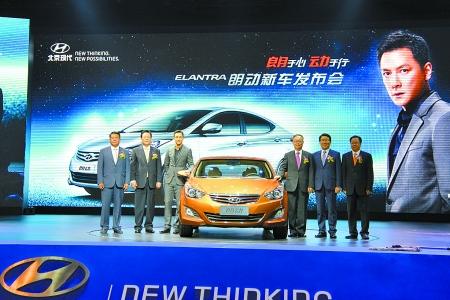 朗动新车发布会,在中国国家会议中心隆重上演,朗动代言人吴彦祖登台