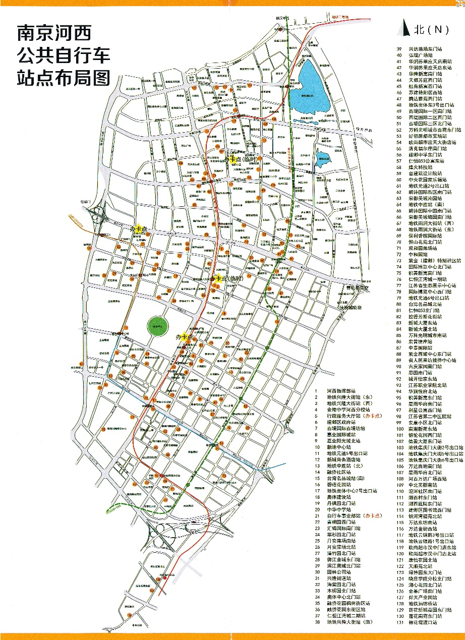 区设立了4个办卡点,并在各站点均张贴了点位图,市民可通过对站点地图