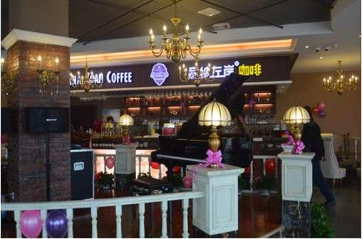 塞纳左岸咖啡加盟店内环境-咖啡加盟 清醒投资者必选的咖啡加盟项目