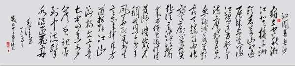 当代书画名家——李德元_海南频道_凤凰网图片