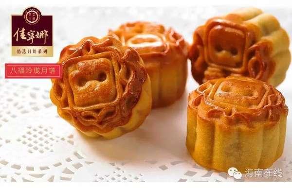 佳宁娜月饼 对于中秋佳节你的需求 它都懂