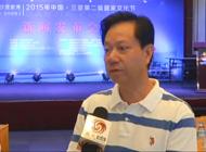孙凯:疍家咸水歌是三亚不可缺少的文化内涵