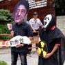 台湾上百人举行抗议日本游行