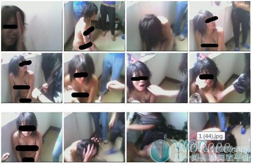 7女生将女同学脱光暴打并逼喝马桶水 4年后视频曝光[图]