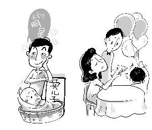 本版漫画雷小露