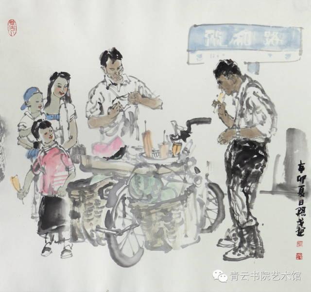 邓继伟长城雄风国画-街头巷尾 孙戈中国画人物小品展