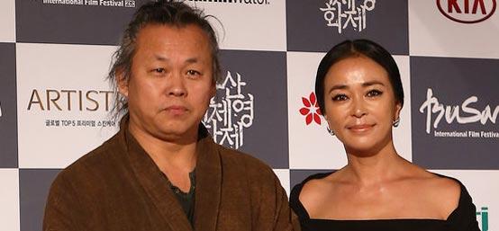 釜山电影节闭幕红毯:金基德携《圣殇》主创亮相