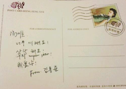 汤唯/韩国朋友写下对汤唯的感受