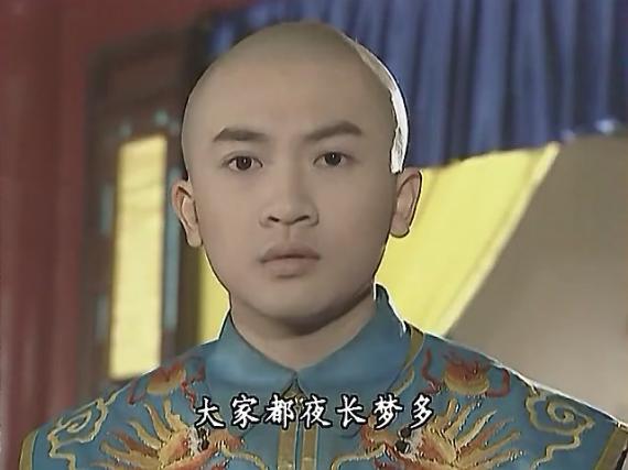 《还珠格格》里的五阿哥-台湾四小天王情史 吴奇隆恋刘诗诗 苏有朋单身图片