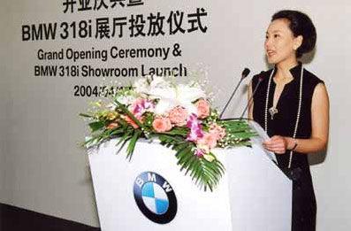 李莹,1970年前后出生,北京盈之宝汽车销售服务有限公司董事长。1992年毕业于北京大学日本文学专业,1995年德国歌德学院留学1年。