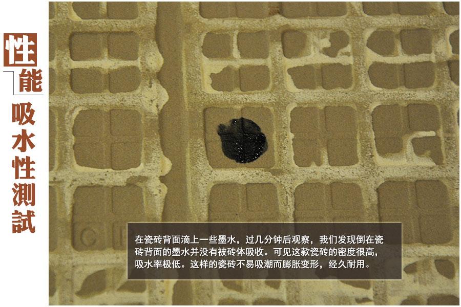 单品大解码 清新韵味 评蒙娜丽莎瓷砖维托沙仿古砖