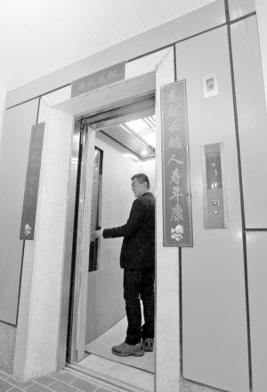 2 3业主同意即可申请加装电梯 老旧住宅装电梯不再困难