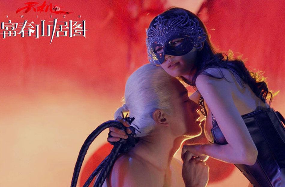 """近日,《天机-富春山居图》曝出最新制作特辑,主打""""情色""""牌。片中林志林身穿紧身黑皮衣,令网友血脉喷张,而她手持皮鞭抽打佟大为的""""SM""""重口味镜头,更是让人惊诧。"""