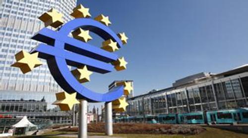 人民银行宣布:中国正式加入欧洲复兴开发银行