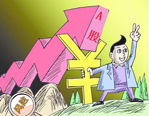 注册制的推出将给A股市场带来变化