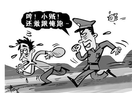 警察小姐动漫手绘图片