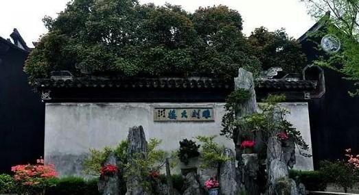 金植之兄弟为孝敬母亲,在状元府东侧置地建府,由香山帮著名匠人陈桂芳图片