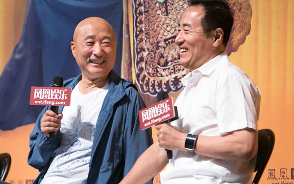 陈佩斯与杨立新互相调侃大笑