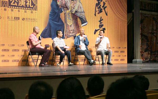 在大家的要求下 陈佩斯也开口表演了一段京剧