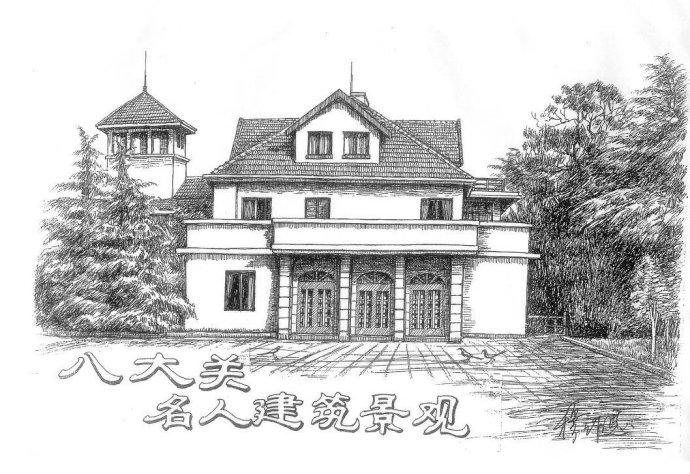 青岛欧式建筑速写
