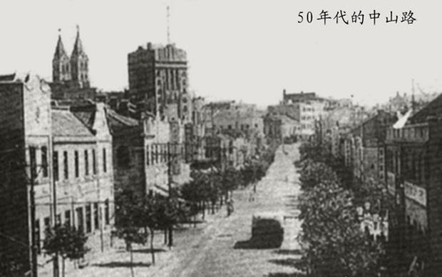 20世纪50年代的中山路。