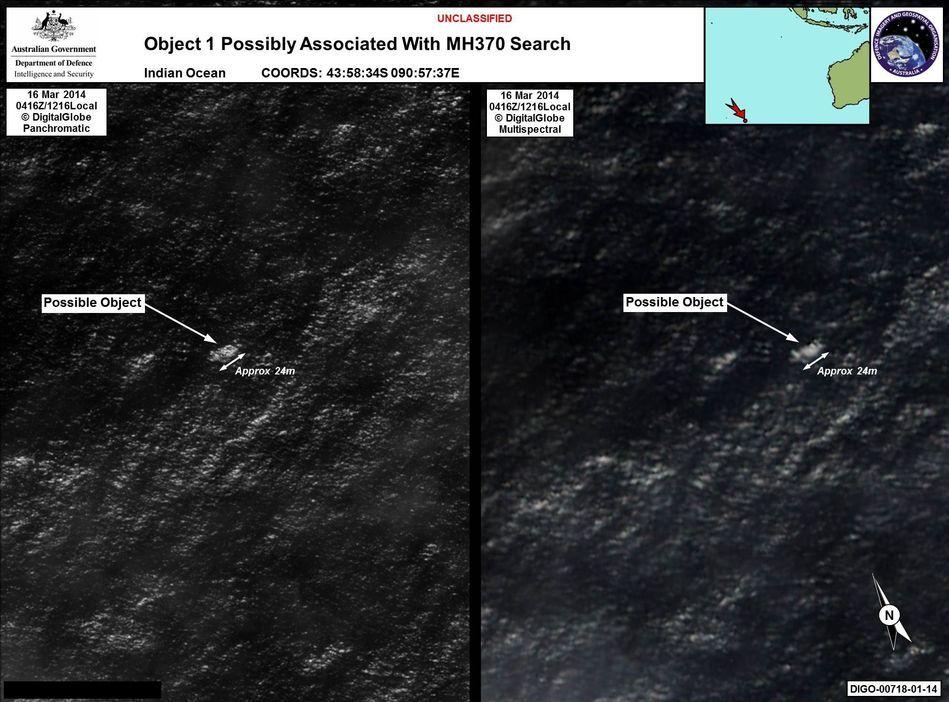 图片来自3月16日美国digitalgoble公司拍摄的卫星照片,分辨率1米左右