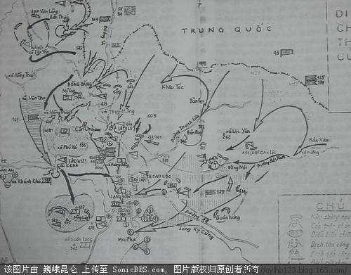 揭秘越南人眼中的中越边境战争惊人另一面(组图)