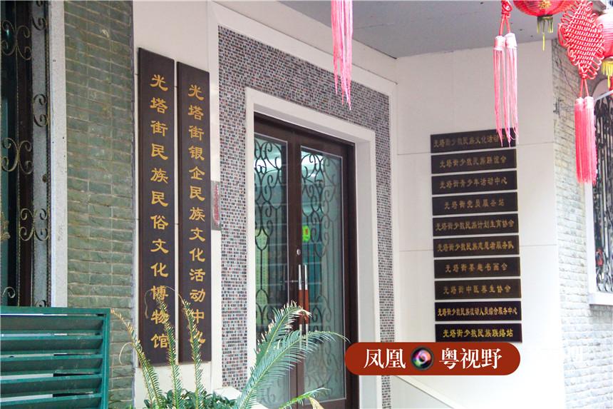 光塔路进步里建有一个占地450多平方米的民族微型博物馆和民族文化活动中心。