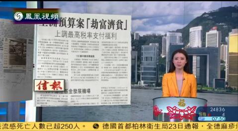 """新加坡新预算案被指向富人开刀""""劫富济贫"""""""