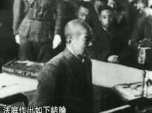 南京大屠杀刽子手分别在南京和东京接受审判