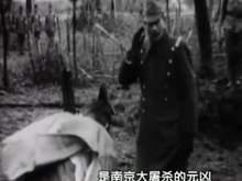 靖国神社里的恶魔:南京大屠杀的元凶松井石根