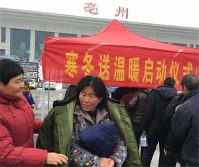 亳州:让流浪乞讨者温暖度过寒冬