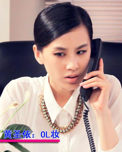 【爱美】《婚规》山东热播 黄圣依简约职场妆显知性