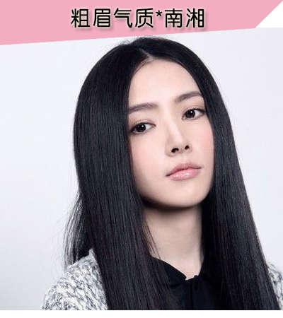 郭碧婷延续一直以来的文艺小清新形象,此番在《小时代》饰演天生图片