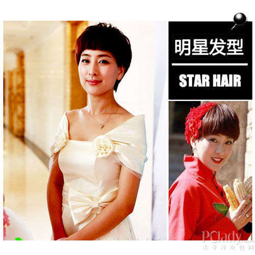 《断奶》佟丽娅新娘发型 丸子头显清新