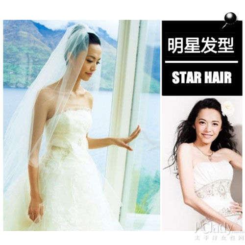 婚纱照可爱短裙发型
