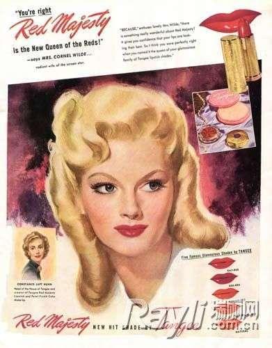 【爱美】复古化妆品广告 没有PS依旧充满美感