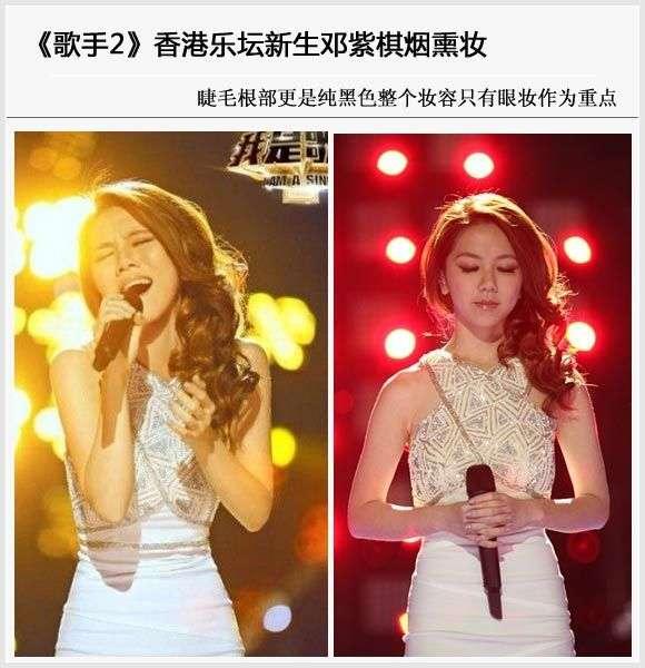 【爱美】《我是歌手2》妆容PK 歌手造型百变