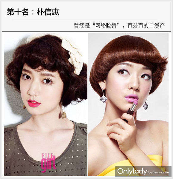 韩国10大零整容美女 允儿宋茜上榜