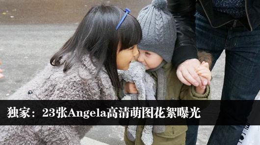 凤凰时尚独家花絮:Angela23张高清萌图