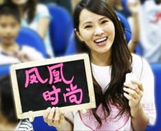 美丽爱心行动台湾站:携手伊能静探访育幼院