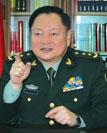中共中央军事委员会 - yangqaomu - yangqaomu的博客