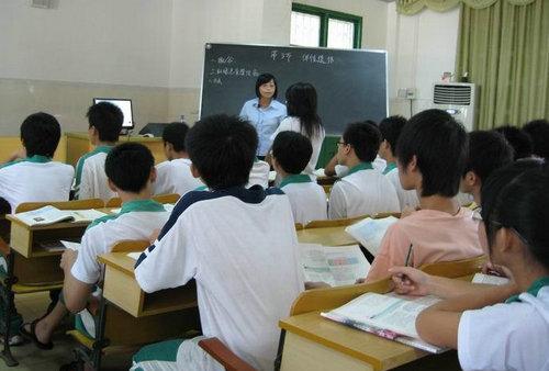 高中女生被频道v频道突然倒地不起_西北头像_老师的女生我图片