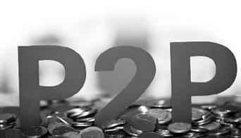 """广州P2P平台""""房众金融""""宣布清盘 待还余额为零"""