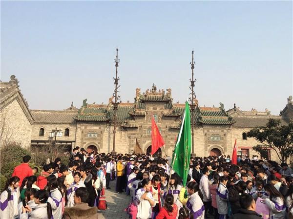2000衣服生团到亳州研学历史文化迄今为止规名学脱把女孩了初中图片