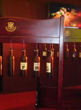 烟台国际葡萄酒节
