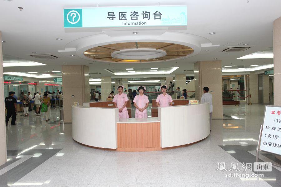 山东大学齐鲁医院 名院风采图片